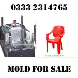 Adult Chair Mould for SALE