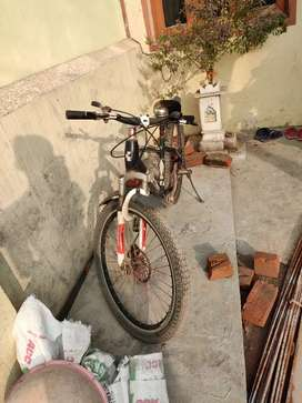 I am selling my atlas cycle