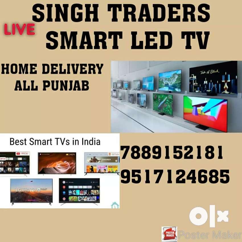 ਹਾਈ ਕਲਾਸ  Smart LED TV in very less rates 0