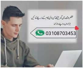 Holly job salary in a day on easypaisa or jazz kash