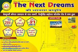 Bilaspur Investment purposes residential plot only 299 rupees