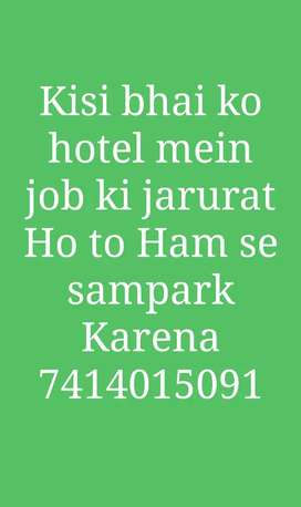 hotel Cafe restaurant Cook helper job centre