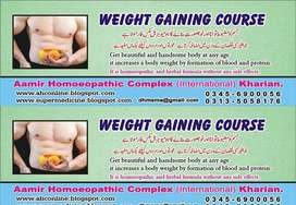 WEIGHT GAIN HOMEOPATHIC PRODUCT: INCREASE YOUR WEIGHT