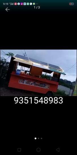 Food ven rant with all kitchen7000 rent h or sale bhi Karni hey