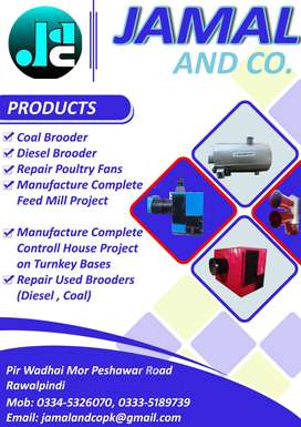 Poultry Brooders Manufacture