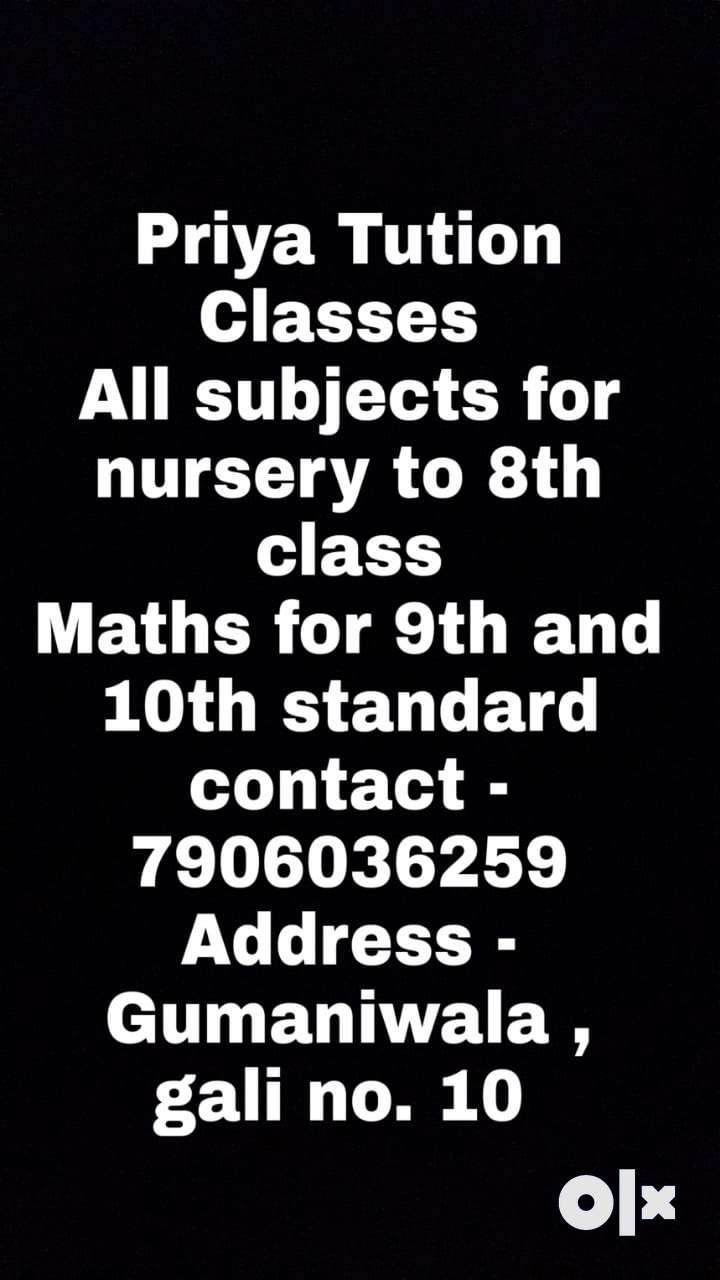 Tution classes 0