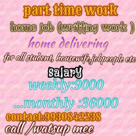 Weekly payment job