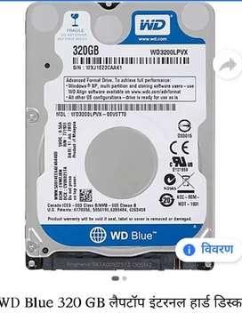 Hard disk (laptop)