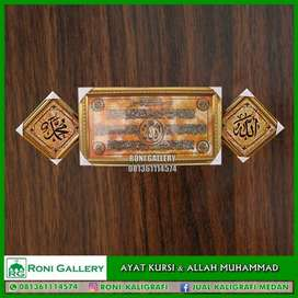 Promo Kaligrafi Murah Ayat kursi, Seribu Dinar Dan Allah Muhammad