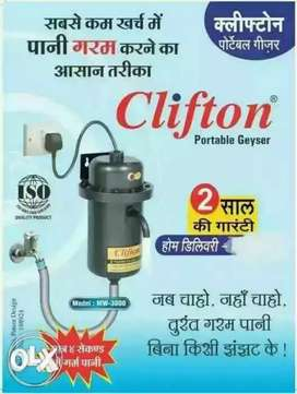 GIZER FOR HOT WATER NEW