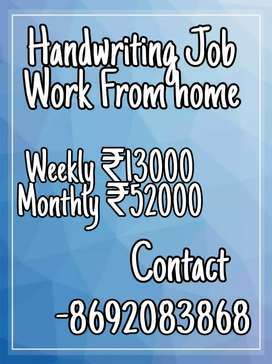 Full Vacancy Handwriting Job