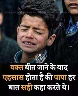 Job Chandigarh /mohali