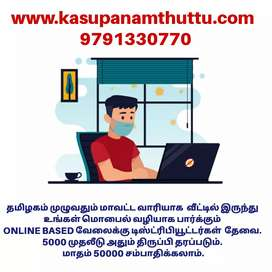 Needed distributors  for districtwise with good earning  offer