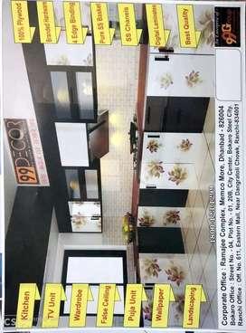 99 group of companies Eastern mall dangratoli chowk 611