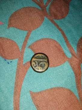 Gond Raja coin