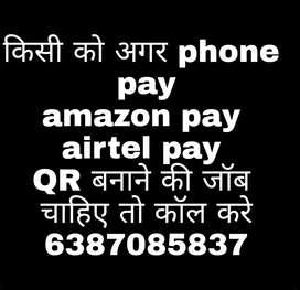 Phone pay job hy jaruri