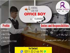 Office BOY and Driver