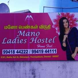 Ladies Hostel warden required in OMR