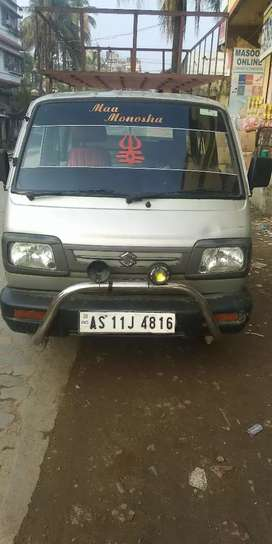 Very good condition runnning smoothly
