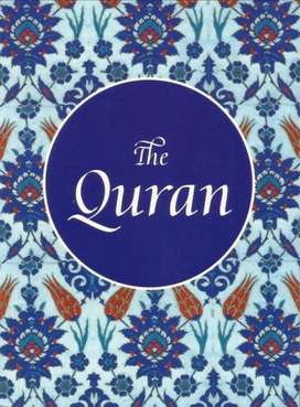 Free quran transilation (muslims and nonmuslims)