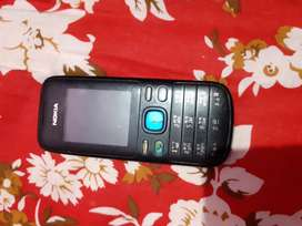 Very good,this is 2year old mobile,nokia model 1