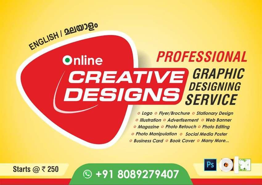 Graphic Designing Service 0