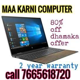Dell hp Lenovo cor i3 i5 i7 c2d DC laptop 8gb ram 1000gb hardisk grap