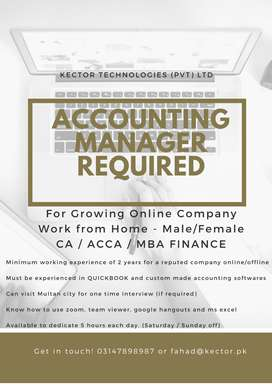 Accounting Manager for Growing Online Company - Work from Home