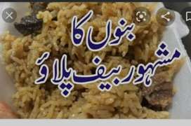 Required a Cook for Bannu palao n Sindhi bariyani