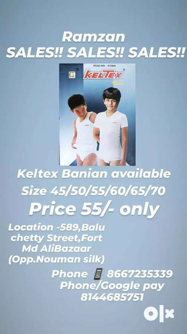 Banian available for sale