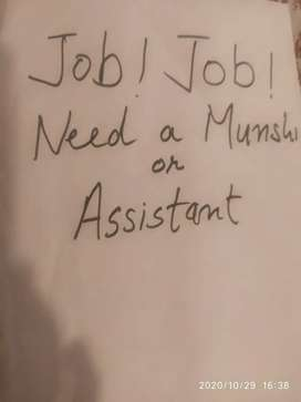 I need office assistant for court work (munshi)