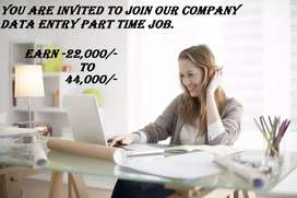 DATA ENTRY JOB WORK FROM HOME PART TIME WORK