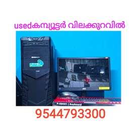 dc/2gb ddr3 ram/160gb hard disk,15,6' led monitor, keyboard, mouse
