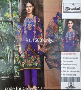 Lawn embroidery three piece suit