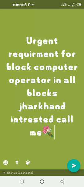 Computer  operator  in all block jharkhand