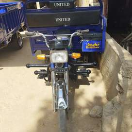 Loader united premier 100cc