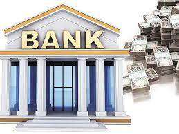 urgent haring for bank jobs