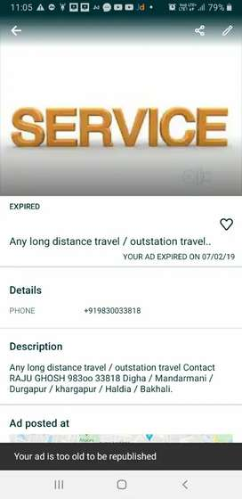 Long Distance Travel / Outstation Travel.