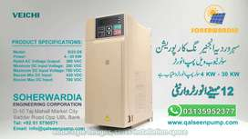 Veichi Solar Pump Inverter. 4 KW Best Prices available at SOHERWARDIA