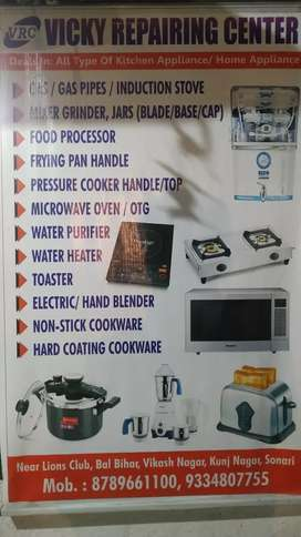 Vicky Electrical & Repairing Center