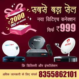 Tata Sky Airtel DishTV HD SD New DTH Connection + 2000 gift Voucher !
