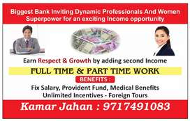 Biggest Bank Inviting Business Associate Part Time OR Full Time