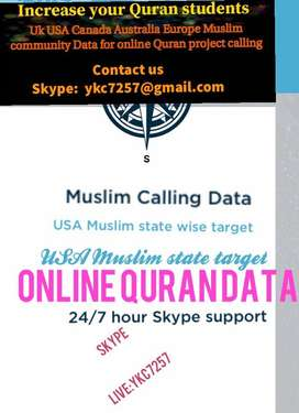 Muslim Data for online Quran project calling