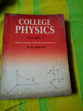 College Physics by A.B. Gupta