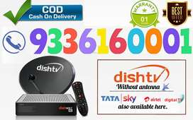 Brand New Dish tv only box (no antenna) with 1 month hd pack