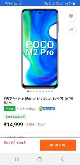 Poco M2 pro sill peck