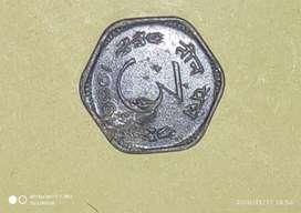 Old coin,, rare