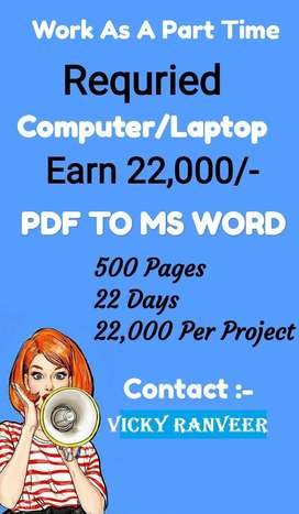 data entry work from home bases part time job