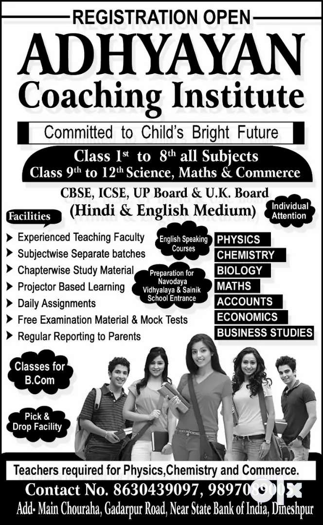 Teacher (PGT) required for Science and Commerce. 0