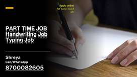 Offline Typing & Handwriting Job (Work from home)